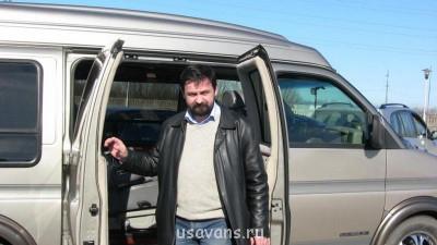 GMC Savana 2000г.в. - IMG_1141.JPG