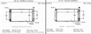 Жил был калсон на GM бусе из жизни электровентиляторов  - Экспресс-Савана-1.JPG