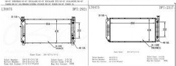 Жил был калсон на GM бусе из жизни электровентиляторов  - Тахо 96-04.JPG