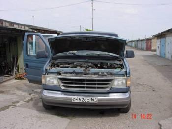 Ford Econoline E-150 ,1992 , Inline 4.9, АКПП C6 . - DSC00487.JPG