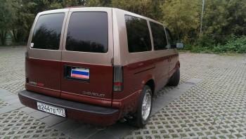 Chevrolet Astro 2003 г. Дорого. - IMAG0134.jpg