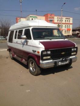 Продам ШВАН 20 - IMG_4601.jpg