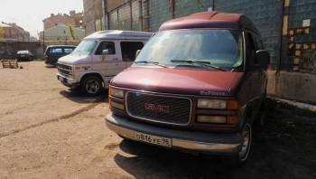 Два автобуса в семье: Chevrolet Astro AWD 2005г GMC SAVANA 1500 2001г - 2019-05-19_11-58-04.jpg