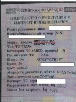 Ошибка в СТС - 1484906283195943855.jpg